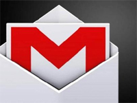 Google plus envía correos de desconocidos a cuentas de Gmail.. ¿Cómo evitarlo?